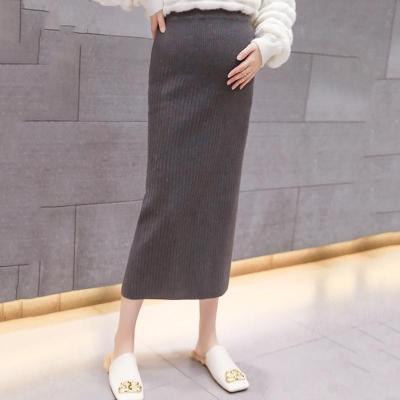 Maternity elegant solid color split slim skirt