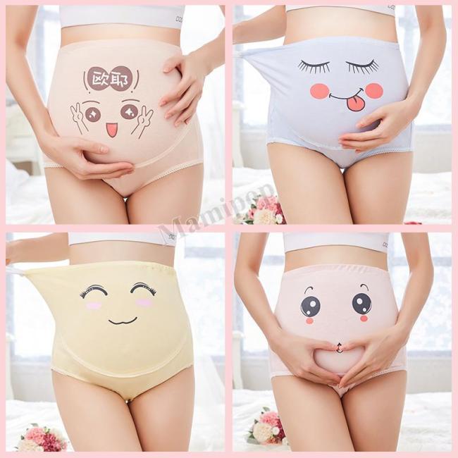 maternity high waist control pants women's expression shorts