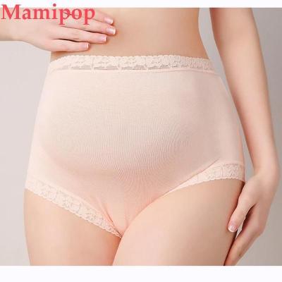 High Waist Maternity Underwear For Pregnant Women Abdominal Underwear