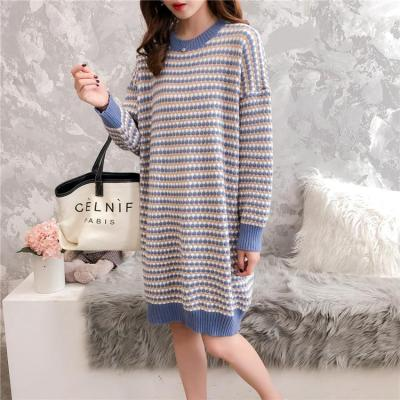 New Maternity Sweater Women's Loose Slouchy Crew Neck Knit  Dress