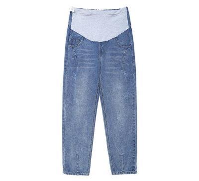 Boyfriend Loose Jeans Maternity Pants