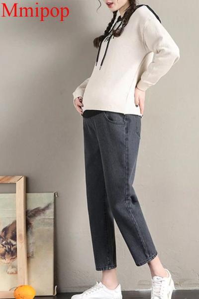 Maternity Jeans Pants For Pregnant Women Nursing Legging Jeans