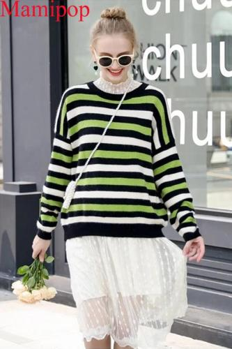 Pregnant Women's Top Striped Sweater
