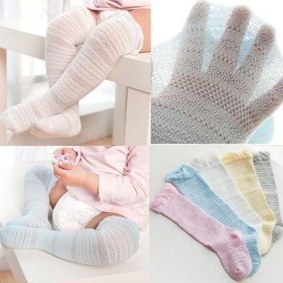 Newborn Children's Baby Boys Girls Solid Lace Knee High Antislip Princess Stockings Socks