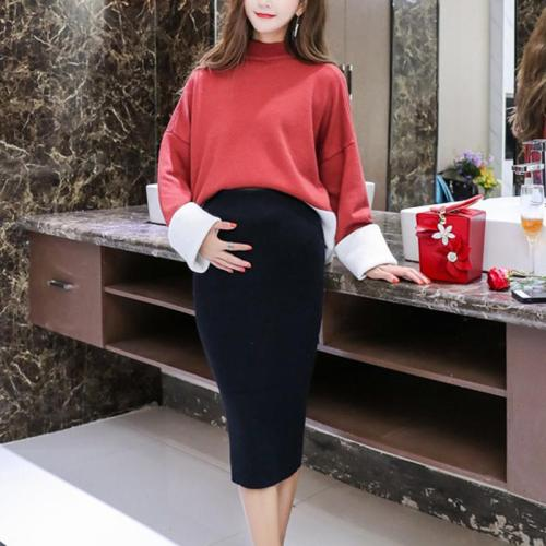 Maternity Simple Solid Color Loose Skirt