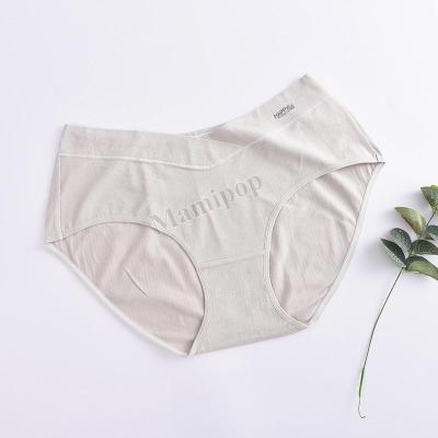 Large size pregnant women's underwear cotton low waist