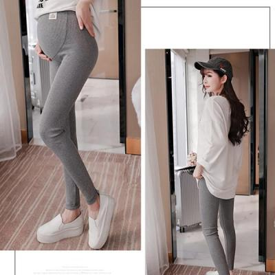 Across V Low Waist Belly Maternity Legging  Pants