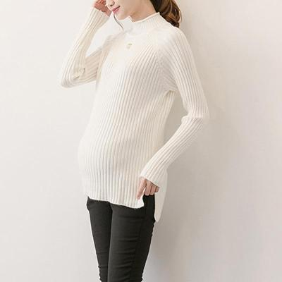 Maternity Solid Color Warm Sweater