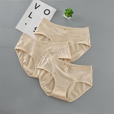 Pregnant women's underwear plus fertilizer low waist color cotton shorts underwear
