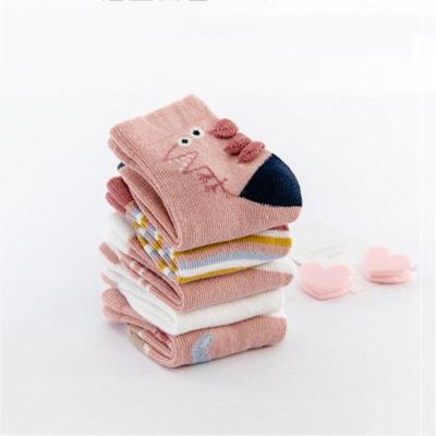 7 Kinds Soft Cotton Boys Girls Socks Baby Socks Cute Cartoon Pattern Kids Socks For Baby Boy Girl  Suitable For 1-12Y 5pcs