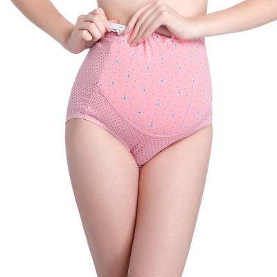 Breathable Pregnant Women's Maternity Panties Dots Print High Quality Adjustable Briefs For Pregnancy Underwear