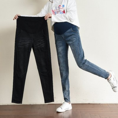 Fashion New Maternity Pants Pregnant Woman Jeans Maternity Pants Trousers Nursing Prop Belly Legging