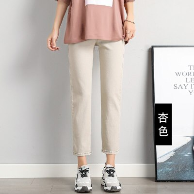 Small Straight Pants Ankle-length Pants Thin Fabric For Spring And Summer Wear High Waist Solid Color Maternity Pants