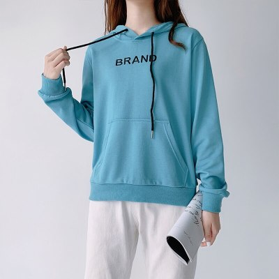 Hooded Nursing Sweater With Pullover Alphabet Print Solid Color Maternity Clothes