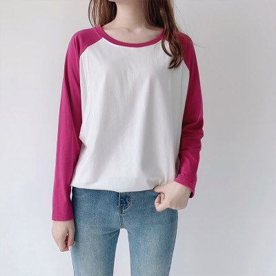 Raglan Sleeve Stitching Color Long-sleeved Nursing T-shirt Cotton Postpartum Home Clothes Top