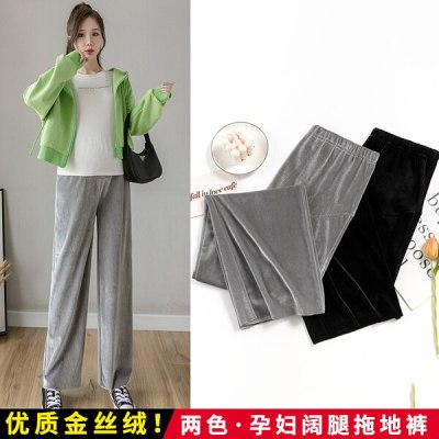 Maternity Autumn Style Pure Color VELOUR Wide Leg Pants High Waist Loose Big Size Prenatal Mother Wear Maternity Clothes