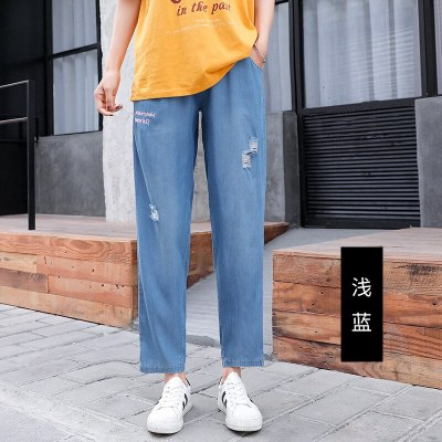 Small Straight Pregnant Women Jeans In Spring Pregnant Women Wear Before Birth Adjust Waist Pregnancy Pants Maternity