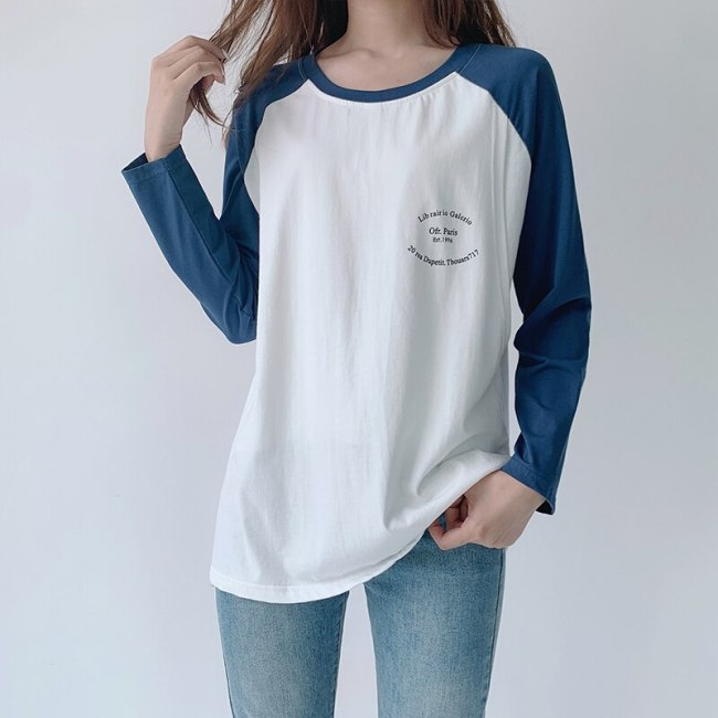 2 Color Stitching Pregnancy T shirt Plus Size Maternal Clothes Postpartum Autumn Wear Pregnancy Casual Top Maternity Clothes