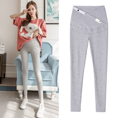 Vertical High Waist Autumn Maternity Pants All-match Leggings High Quality Clothes For Pregnant Women Female Pants