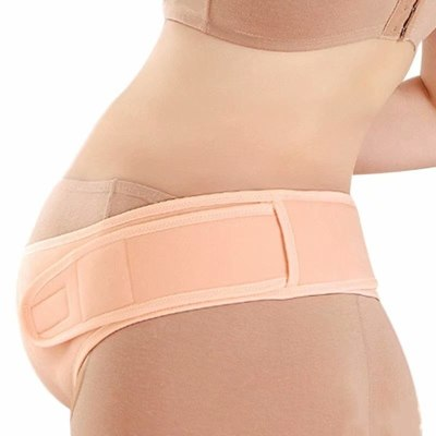 2020 New Maternity Support Belly Belt For Pregnancy Women Bands Pregnant Supports Prenatal Care Bandage Belts