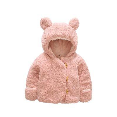 Boys Girls Autumn Winter Plus Velvet Coat Baby Soft Thicken Hooded Warm Jacket Kids Fur Comfortable Cartoon Bear Top 0-24M