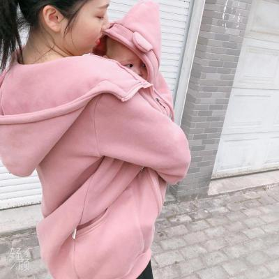 Kangaroo Mother Baby Carrier Jacket Winter Coats Maternity Clothes Top Sweater Hooded Pregnant Women Pregnancy New Outerwear