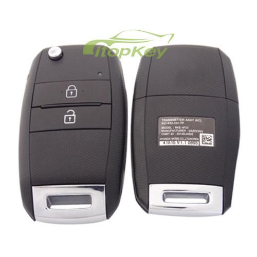 For Kia 2 button remote key 433.92mhz with 4D60 chip CMIIT ID:2014DJ4805 Model:RKE-4F23