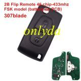 2B Flip Remote Key 433mhz (battery on PCB) FSK model with 46 chip