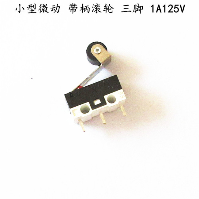 Mouse switch inching touch switch three foot no handle straight handle bending handle roller left and right bending foot 1A small key switch