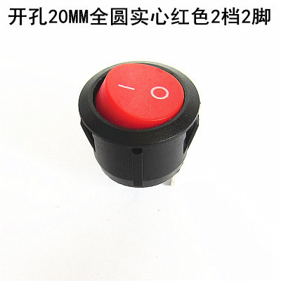 20mm round switch button 4 / 3 / 2 pin two gear three gear KCd1 small power ship switch with light