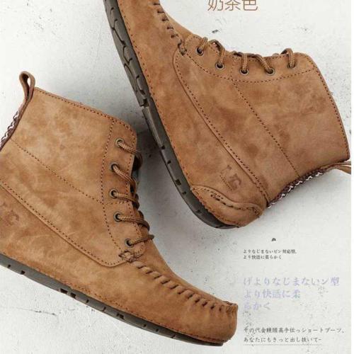 All Season Flat Heel Faux Suede Boots