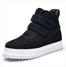 2018 Women casual shoes Slimming platform shoes women fashion women flats Fitness Lady Shoes