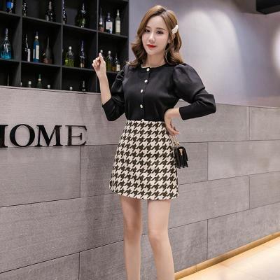 Houndstooth Wool Skirts Women Winter Vintage Autumn Mini Pencil Skirts Plaid Skirts Korean High Waist Elegant Skirt Lady V841