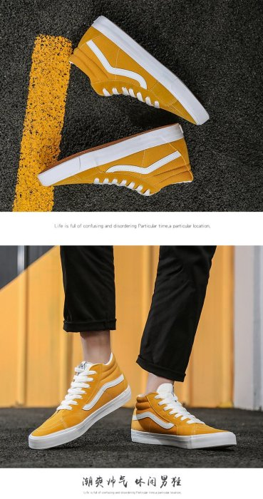 Canvas skate shoes boots classic in the canvas shoes men sports women shoes trend tie student couple casual shoes skateboard