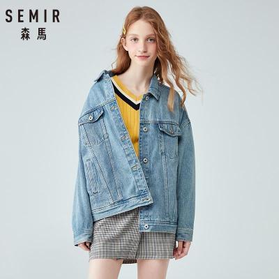 SEMIR Denim jacket women 2020 winter new short jacket lapel retro tannin wind cotton tide loose silhouette 100% cotton fashion c