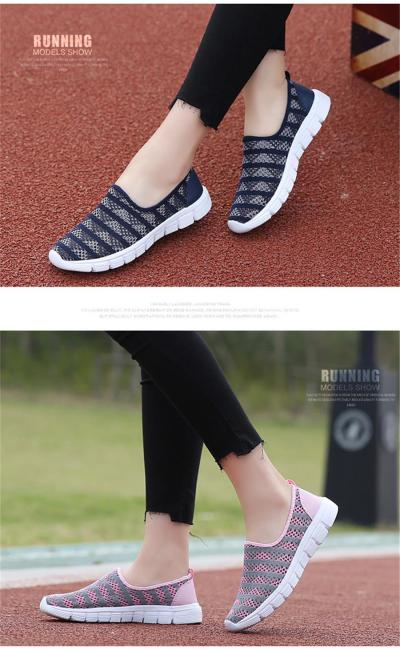 Women Flat Shoes Fashion Striped Air Mesh Cozy Slip On Shoes For Women Rubber Breathable Sports Shoes For Women Loafers