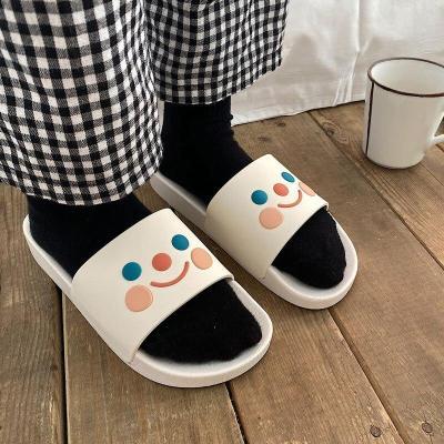 Women Summer Slippers Woman Animal Prints Home Flat Platform Bathroom Slippers Female Cartoon Shoes Ladies Indoor Footwear New