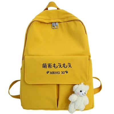 Lady Nylon Embroidery Letter Backpack Cute Women School Bag Girl Harajuku Backpack Kawaii Female Fashion Bag Luxury Student Book