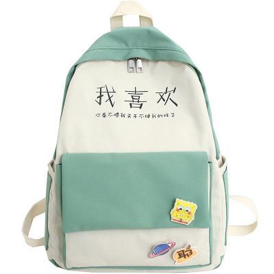 Ladies Nylon Print Backpack Cute Women Waterproof School Bag Girl Harajuku Backpack Kawaii Female Fashion Bag Luxury Student New