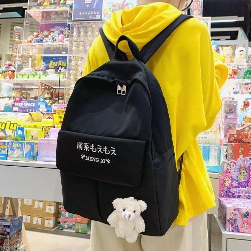 Lady Nylon Embroidery Letter Backpack Cute Women School Bag Girl Harajuku Backpack Kawaii Female Fashion Bag Luxury Student Book