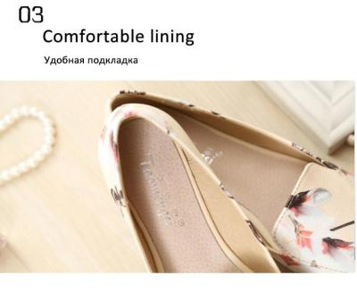 printing flower boat shoes plus size 41-43 shallow patent leather flat shoes with basic pointed toe 2019 Party shoes woman