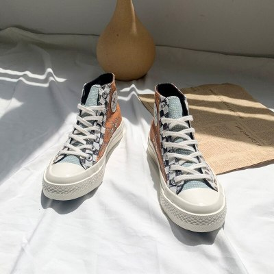Girl Vulcanized Shoes Cashew Nut Flower High Tiger Women Chic Sneaker 2020 Autumn New Flat Heel Stylish Good Quality Casual Shoe