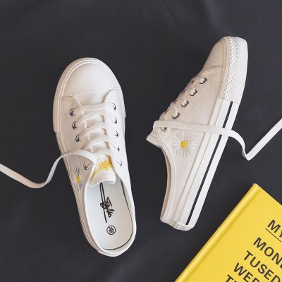 Girls Canvas Shoes Women's Sneakers 2020 Spring Summer New Style All-match Ins Fashion Daisy Lazy White Shoes Half Slippers