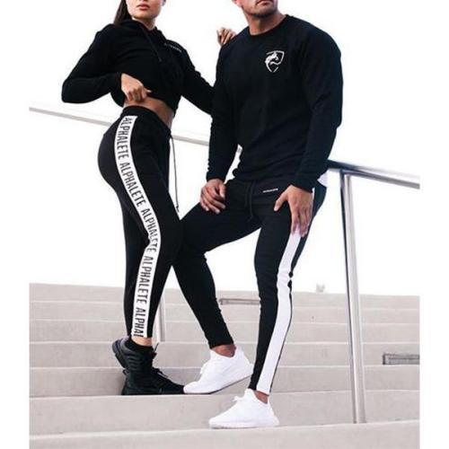 Men's Slim Striped Sports Pants