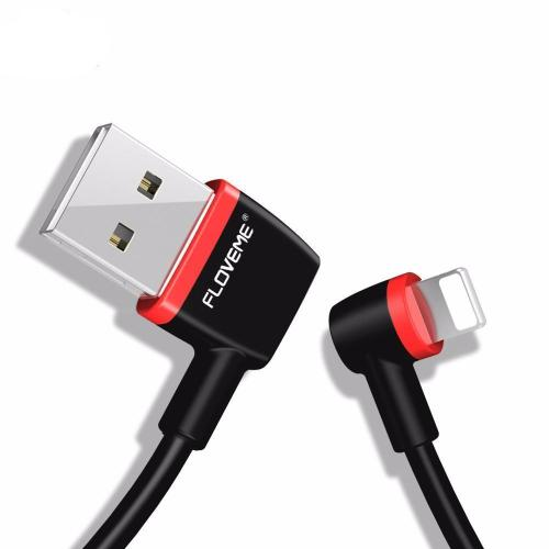 1m 2.1A Fast Charge L Bending USB Cable For iPhone