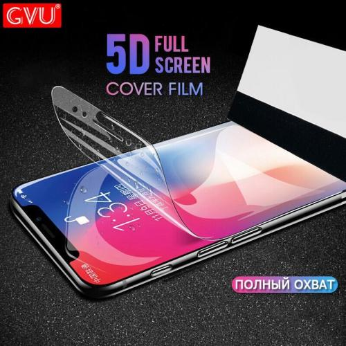 5D Soft Full Cover Screen Protector For iPhone(Not Tempered Glass)