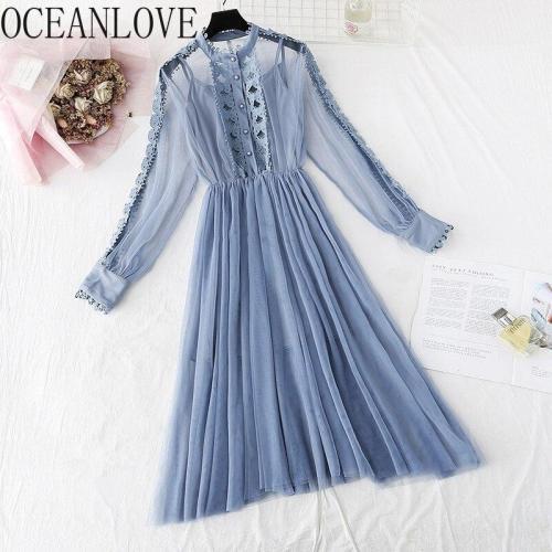 JOYMANMALL Mesh Two Pieces Long Dresses Solid Elegant Chic Korean A-line Vestidos 2020 Spring Retro Dress Women High Waist 15420