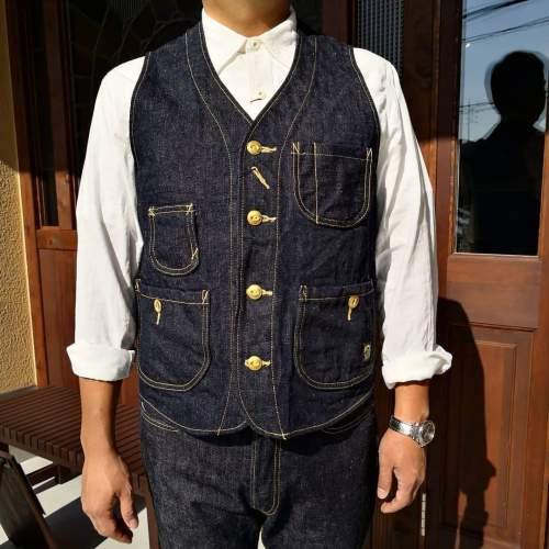 Men'S fashion solid color vest