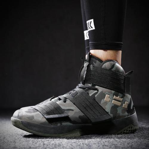 Men's Shoes - Soldier Style Men Basketball Sneakers