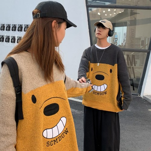 Fashion O-NECK Sweater Men'S HIP HOP Streetwear Pull OverSized 2021 Long Sleeves Pullover For Autumn Spring